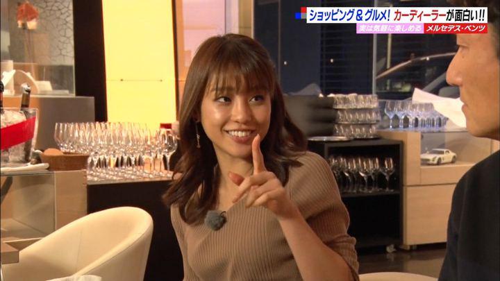 2020年01月12日岡副麻希の画像25枚目