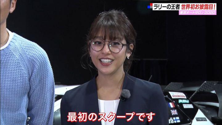 2020年01月19日岡副麻希の画像02枚目