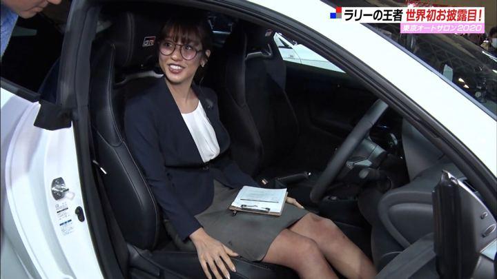 2020年01月19日岡副麻希の画像06枚目