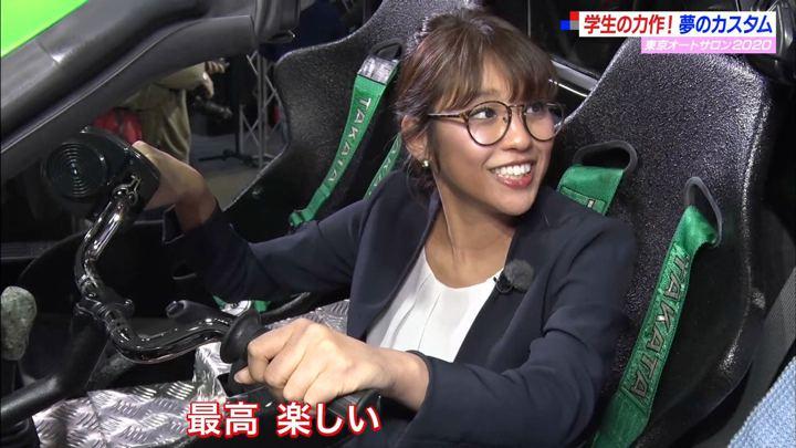 2020年01月19日岡副麻希の画像12枚目