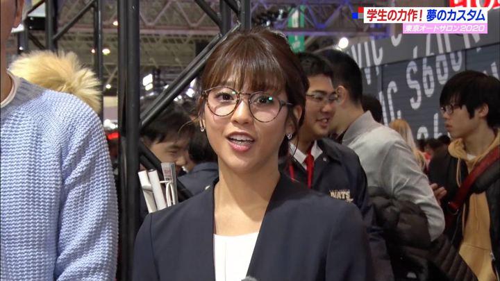2020年01月19日岡副麻希の画像13枚目