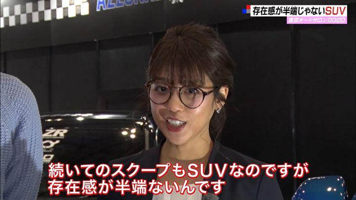 2020年01月19日岡副麻希の画像16枚目