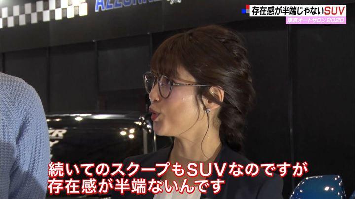 2020年01月19日岡副麻希の画像17枚目