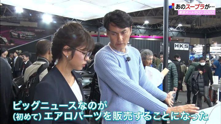 2020年01月19日岡副麻希の画像19枚目
