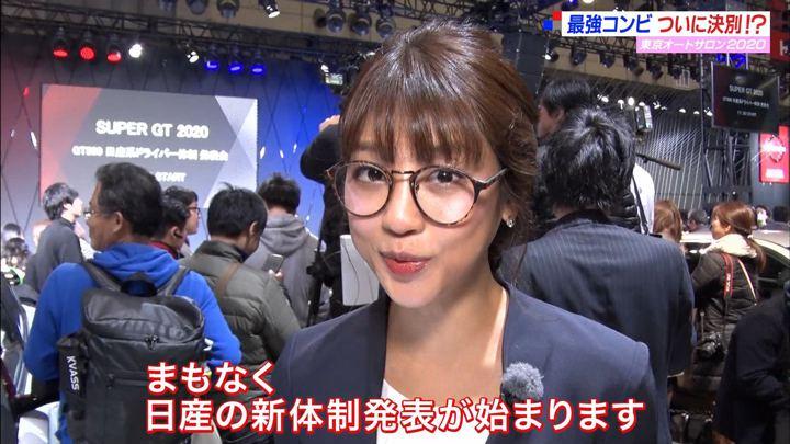 2020年01月19日岡副麻希の画像20枚目