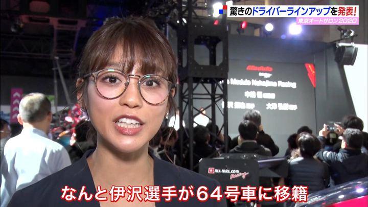 2020年01月19日岡副麻希の画像23枚目