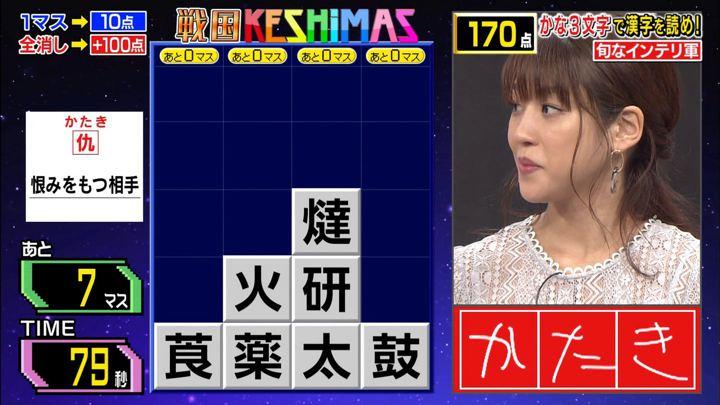 2020年01月20日岡副麻希の画像10枚目