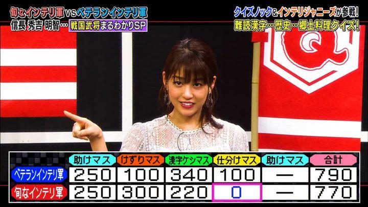 2020年01月20日岡副麻希の画像11枚目