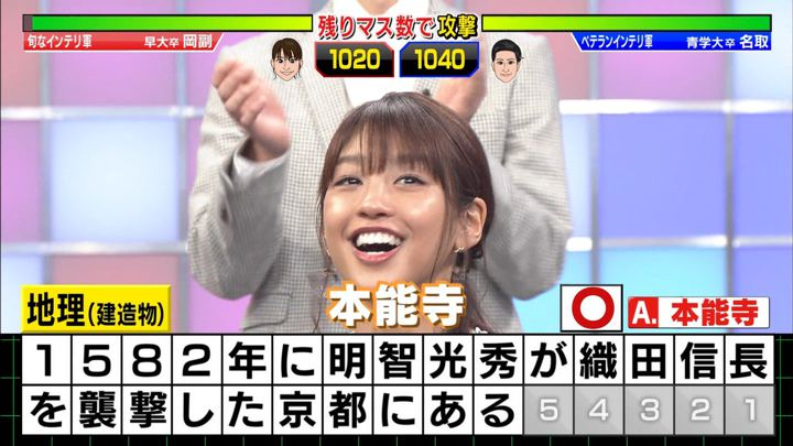2020年01月20日岡副麻希の画像20枚目