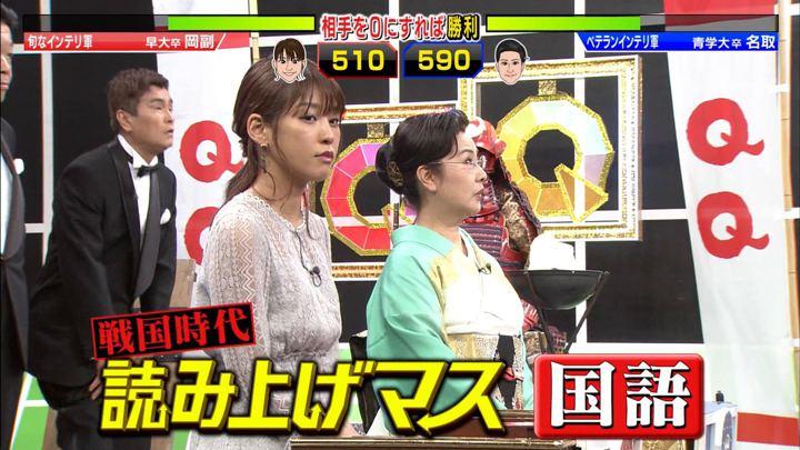 2020年01月20日岡副麻希の画像21枚目