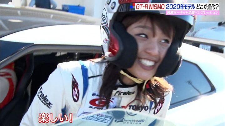 2020年01月26日岡副麻希の画像15枚目