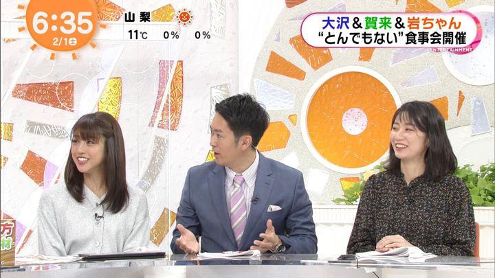 2020年02月01日岡副麻希の画像06枚目