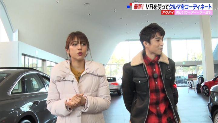 2020年02月09日岡副麻希の画像03枚目
