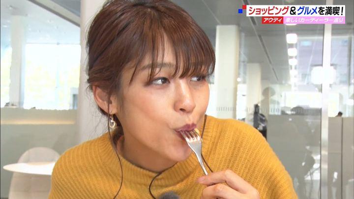 2020年02月09日岡副麻希の画像12枚目