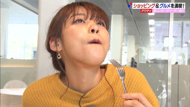 2020年02月09日岡副麻希の画像13枚目