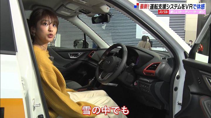 2020年02月09日岡副麻希の画像15枚目