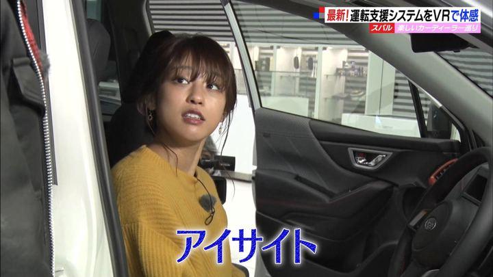 2020年02月09日岡副麻希の画像17枚目
