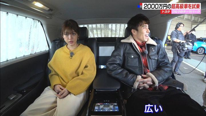 2020年02月09日岡副麻希の画像20枚目