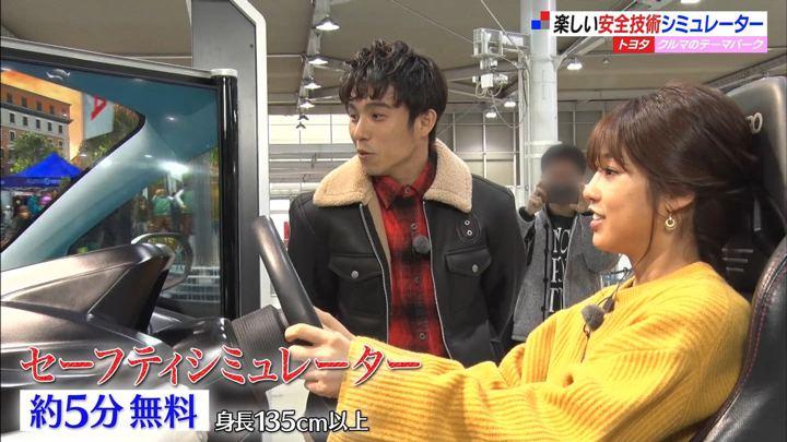 2020年02月09日岡副麻希の画像21枚目