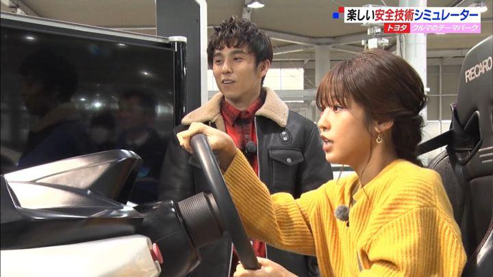 2020年02月09日岡副麻希の画像22枚目