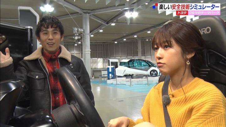 2020年02月09日岡副麻希の画像23枚目