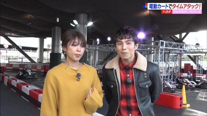 2020年02月09日岡副麻希の画像24枚目
