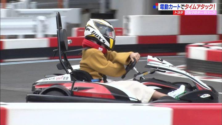2020年02月09日岡副麻希の画像26枚目