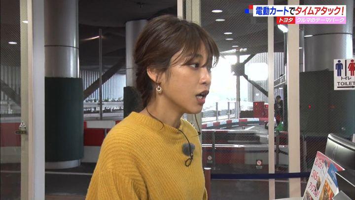 2020年02月09日岡副麻希の画像28枚目