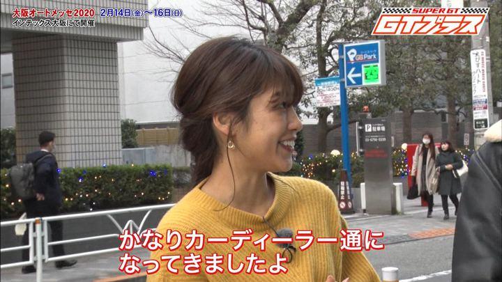 2020年02月09日岡副麻希の画像30枚目