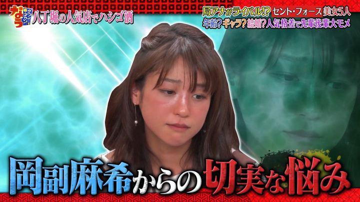 2020年02月14日岡副麻希の画像10枚目