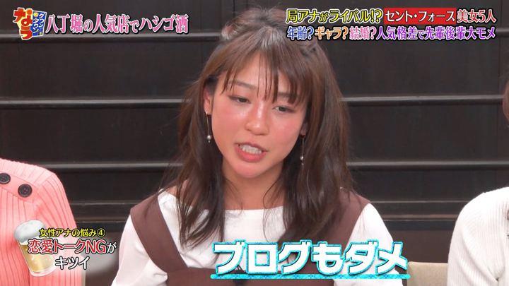 2020年02月14日岡副麻希の画像15枚目