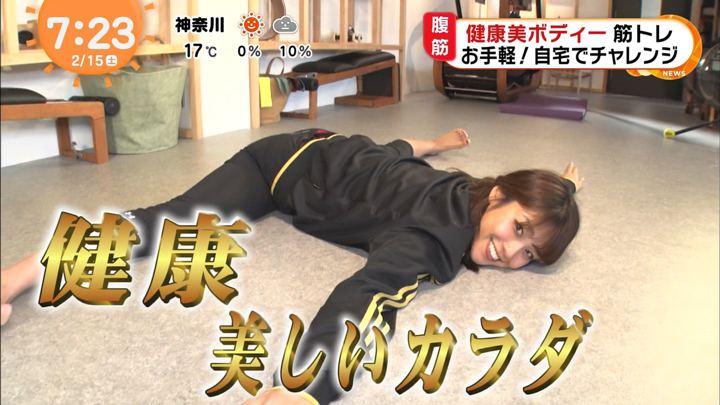 2020年02月15日岡副麻希の画像11枚目