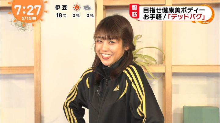 2020年02月15日岡副麻希の画像21枚目