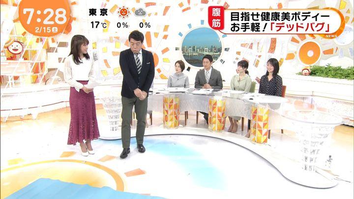 2020年02月15日岡副麻希の画像22枚目