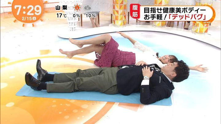 2020年02月15日岡副麻希の画像25枚目