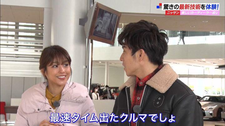 2020年02月16日岡副麻希の画像03枚目