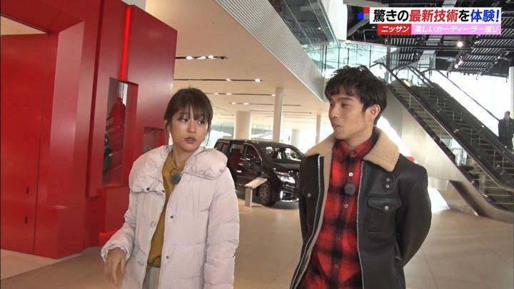 2020年02月16日岡副麻希の画像04枚目