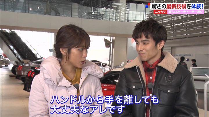 2020年02月16日岡副麻希の画像06枚目