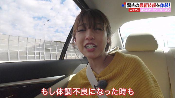 2020年02月16日岡副麻希の画像10枚目