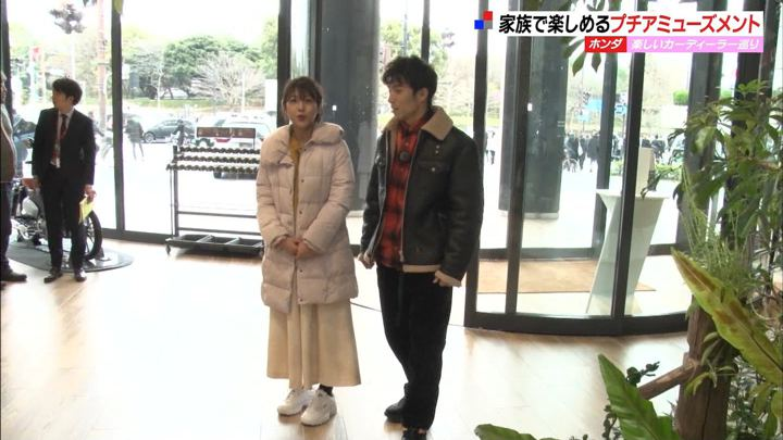 2020年02月16日岡副麻希の画像12枚目