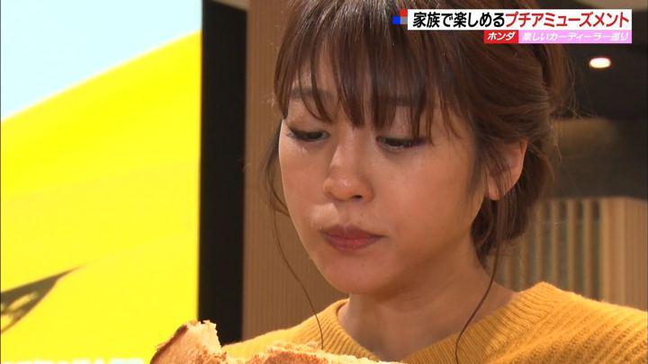 2020年02月16日岡副麻希の画像18枚目