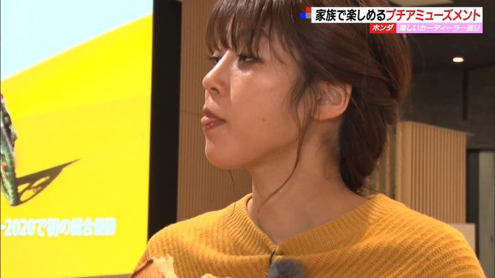 2020年02月16日岡副麻希の画像19枚目