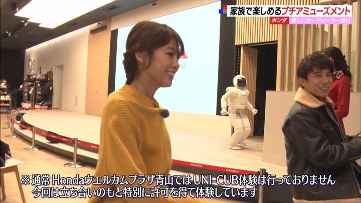 2020年02月16日岡副麻希の画像25枚目