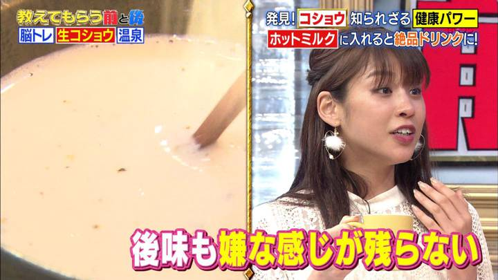 2020年02月25日岡副麻希の画像04枚目