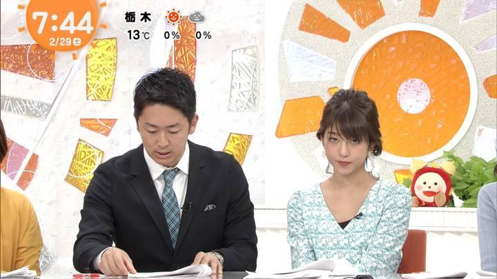 2020年02月29日岡副麻希の画像04枚目