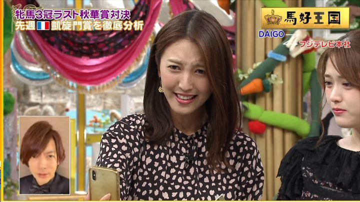 2019年10月12日小澤陽子の画像03枚目