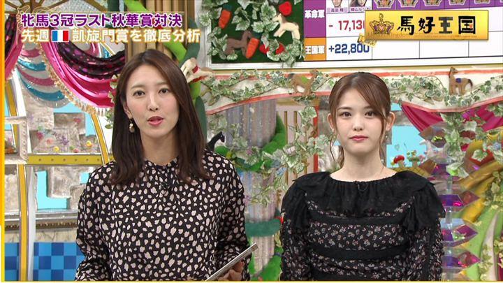 2019年10月12日小澤陽子の画像04枚目