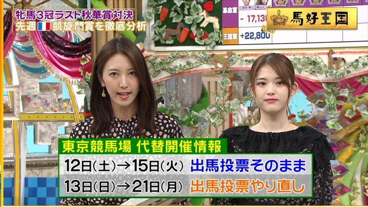 2019年10月12日小澤陽子の画像05枚目
