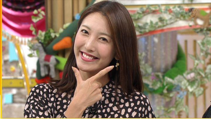 2019年10月12日小澤陽子の画像11枚目