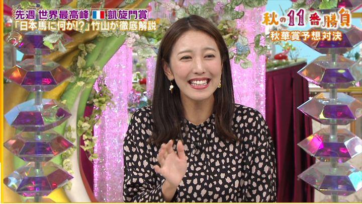 2019年10月12日小澤陽子の画像13枚目